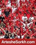 هواداران اوراواردز حامی شاگردان برانکو