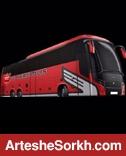 اتوبوس اختصاصی پرسپولیس آماده شد