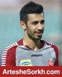ستاره جدید قهرمان ایران، کابوس عربستانی ها