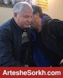 آشتی کنان پروین و رهبری فرد با وساطت استیلی+ عکس