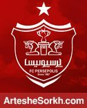 بیستمین مصاف پرسپولیس با تیم های عربستانی