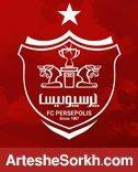 شکایت از 8 عضو باشگاه اصفهانی