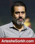 پیروانی: چه کسی پنجره فدراسیون فوتبال را می بندد