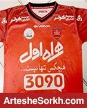 پیراهن امضا شده پرسپولیس در دربی از طریق مزایده به فروش می رسد