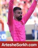 آرزوی رادو؛ خداحافظی از فوتبال در پرسپولیس