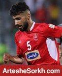 آینده بشار رسن در گرو جام ملت های آسیا