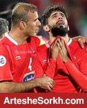 پیام بشار رسن در مورد خداحافظی سید جلال
