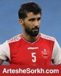 بشار رسن به قطر پیوست