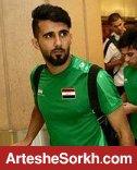 بشار به تیم ملی عراق دعوت شد