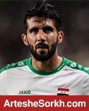 رسن قبل از بازی با ایران مصدوم شد