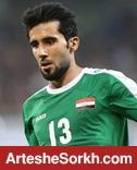 رسن با تیم ملی امید عراق عازم عربستان می شود