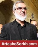 صحبتهای عجیب رویانیان در رادیو: ژوزه از ایران فرار کرد و حالا ۷ میلیارد تومان می خواهد!