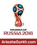 سایه روشن های گروه مرگ در جام جهانی/ مرگ روسیه، رستاخیز قطر