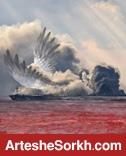 تسلیت اعضای تیم ملی پس از غرق شدن «کشتی سانچی»