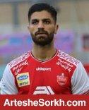 گزارش AFC؛ تاییدی بر تصمیم درست گل محمدی در فینال