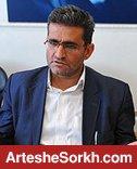 شاه حسینی: شادی آل کثیر نژادپرستانه نیست