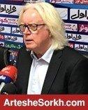 شفر: یک نفر از شکست استقلال خوشحال است