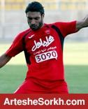 خلیل زاده: حاضرم دیگر گل نزنم و پرسپولیس قهرمان آسیا شود