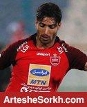 گل شجاع نامزد زیباترین گل لیگ قهرمانان آسیا