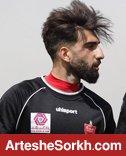 جریمه سومین بازیکن به دلیل رعایت نکردن قوانین کرونایی