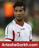 بزرگترین ابهام ترکیب امروز تیم ملی؛ چرا شجاعی کاپیتان است؟