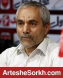 طاهری: پرونده ژوزه پرسپولیس را در آسیا هم تهدید می کند
