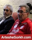 نشست برانکو با طاهری برگزار شد