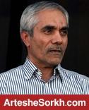 نامه خداحافظی طاهری به وزارت ورزش رسید