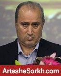 پیام تسلیت تاج در پی درگذشت کاشانی