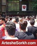 تجمع هواداران مقابل ساختمان پرسپولیس