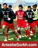 گزارش تمرین: دلداری به بازیکن اخراجی پرسپولیس / تمرینات اختصاصی 2 بازیکن