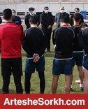 گزارش تمرین؛ حضور کلیه بازیکنان با روحیه بالا در تمرین