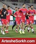 گزارش تمرین: فوتبال سرخ ها زیر نظر باقری