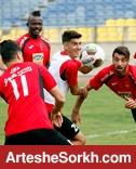 گزارش تمرین: شاگردان برانکو سپک تاکرا بازی کردند