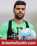 طارمی دنبال تیم؛ قطر نشود لیگ درجه چند اروپایی!
