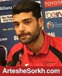 طارمی: تیم اول پایتخت هستیم/نمی توانم قول بدهم گل می زنم یا نه