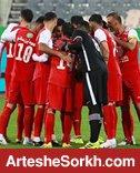 ماموریت ویژه MLS در قلب پدافند پرسپولیس