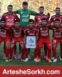 در جدیدترین رنکینگ جهانی اعلام شد: پرسپولیس پانزدهم آسیا و برترین تیم ایران