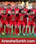 پرسپولیس باارزش ترین تیم لیگ ایران