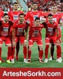 پرسپولیس همچنان بهترین تیم ایرانی در رنکینگ جهانی