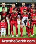 پرسپولیس همچنان بهترین تیم ایران در رنکینگ جهانی