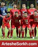 پرسپولیسِ برانکو، بهترین خط دفاعی تاریخ لیگ برتر