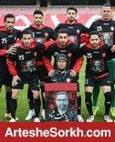 پیراهن مشکی برای پرسپولیس خوش یمن بود
