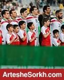 تیم ملی به تهران بازگشت