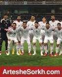 ایران سی امین تیم گرانقیمت جام جهانی