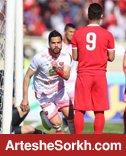 AFC: فصل جدید ایران با تقابل پرسپولیس-تراکتور استارت می خورد