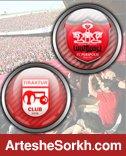 تاریخ برگزاری سوپر جام مشخص شد