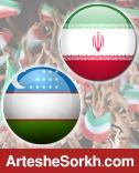 ایران - ازبکستان، ۲۸ اردیبهشت در تهران