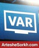 VAR در بازی پرسپولیس و پدیده اجرا می شود