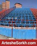 جایگاه پرسپولیسی ها در وطنی قائمشهر + عکس